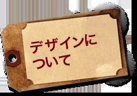 tag-design
