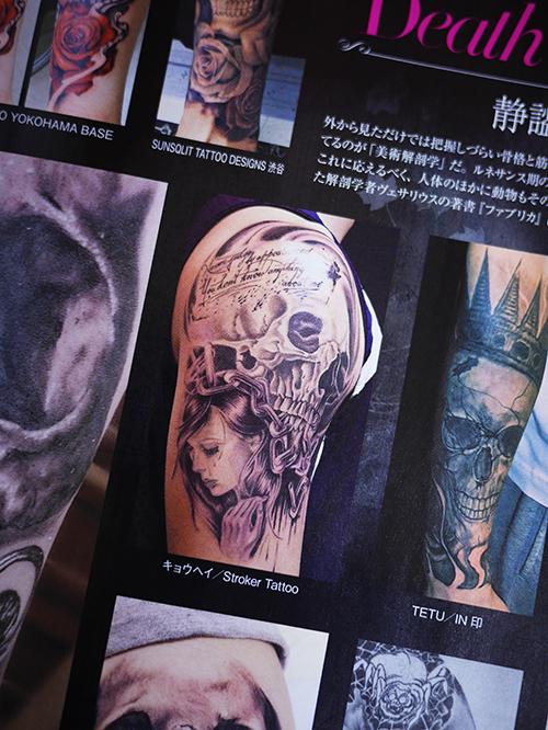 skull スカル TATTOO