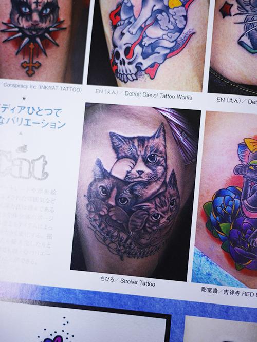 CAT 猫 TATTOO