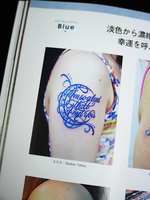blue Moon TATTOO