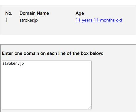 domain-age