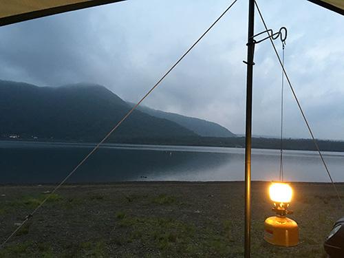 camp620