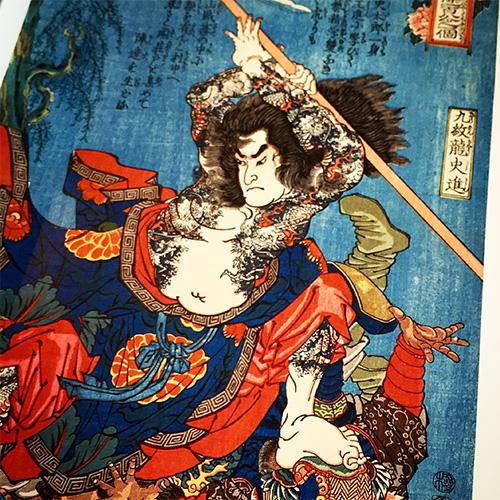 kuniyoshi-heros2