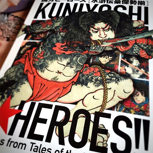 kuniyoshi-heros