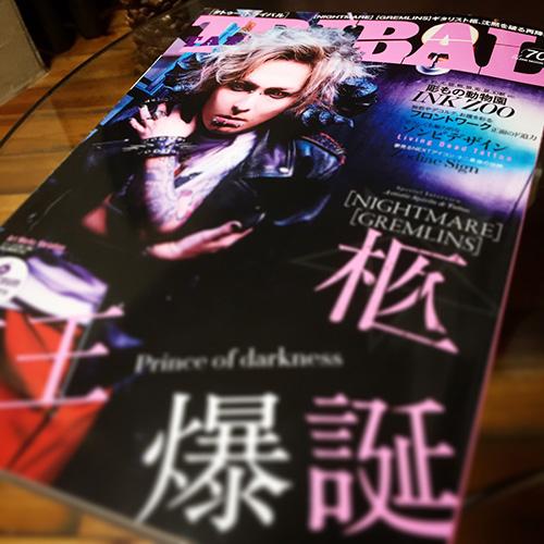 タトゥー雑誌