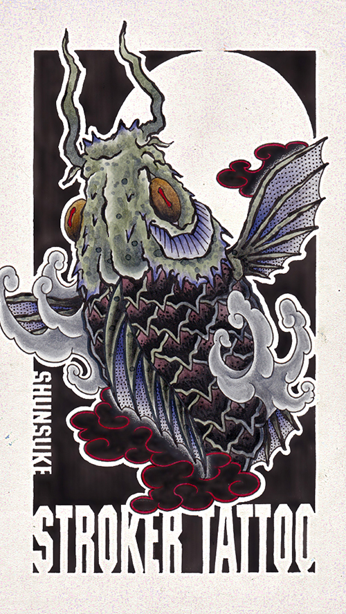 tattoodesign koifish