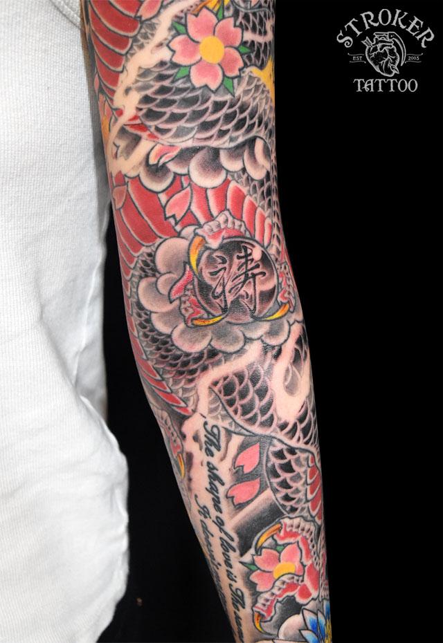 龍 和彫 腕3