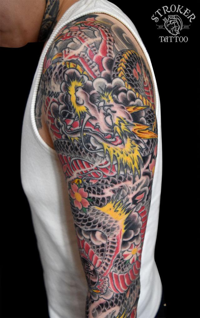 龍 和彫 腕5