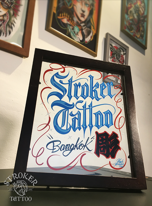 tattooshop_bangkok