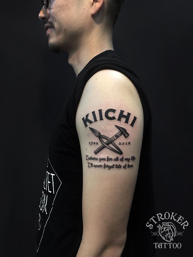 職人のタトゥー