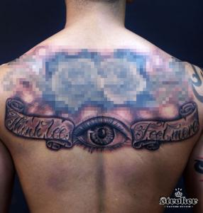 shun156-eye