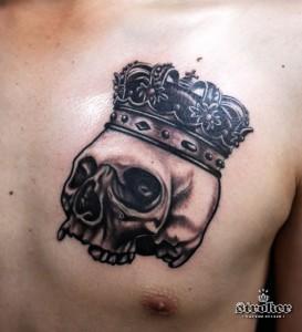 tsu156-skull