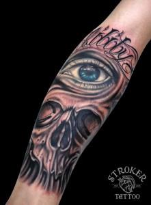 tsu1605-skull eye