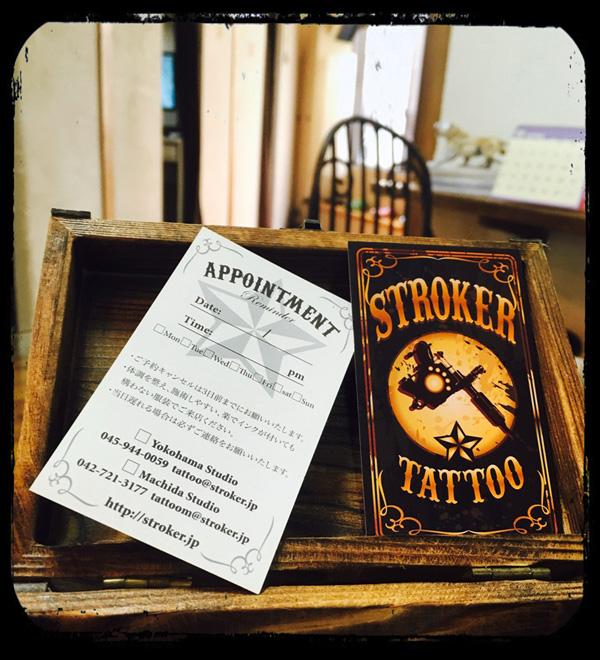 tattoo予約カード