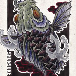 2017年彫師スマホ待ち受け画像、鯉