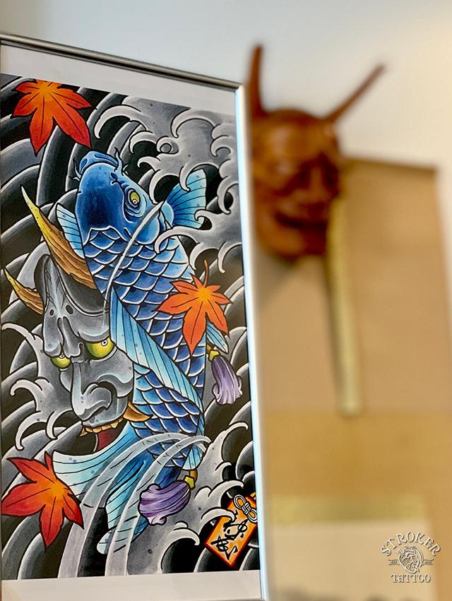 鯉と般若の刺青下絵