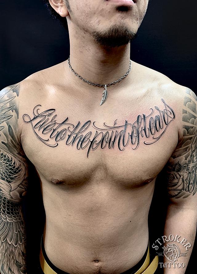 スクリプト文字のタトゥー