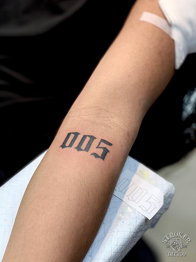 005、数字のタトゥー