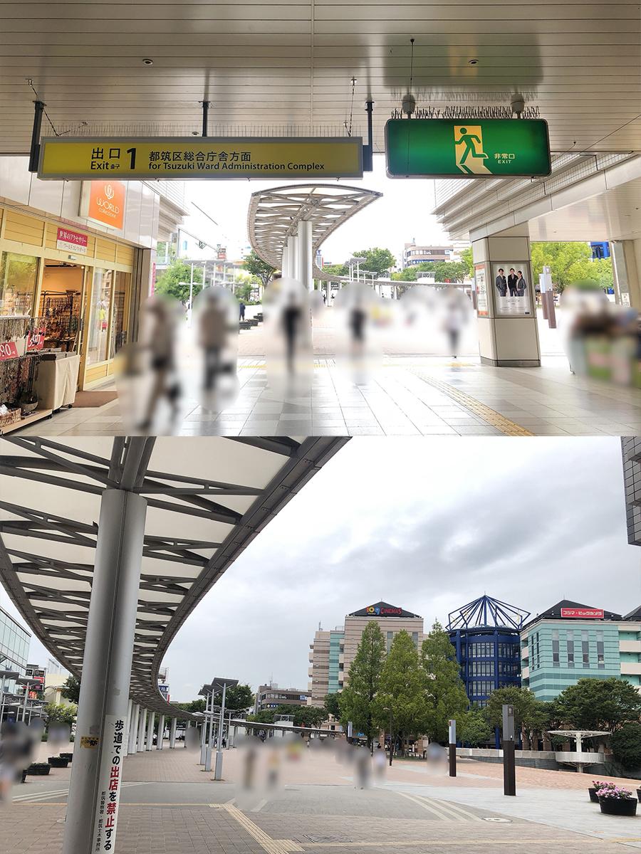 アクセス-広場