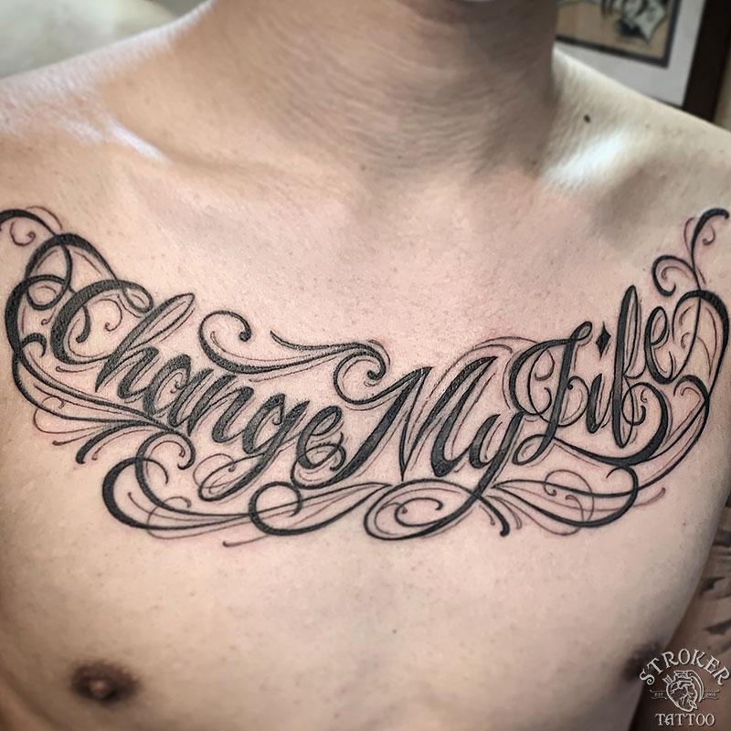 男性胸文字