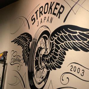 strokerjapan_wallsign
