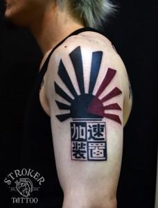 kyo1609-kasoku-souchi